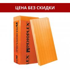 Пеноплэкс Стена 30 мм ПОД ЗАКАЗ
