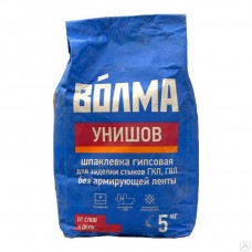 Шпаклевка гипсовая для заделки стыков ГКЛ,ГВЛ без армирующей ленты Унишов Волма, 5 кг