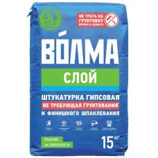 Волма Слой 15 кг