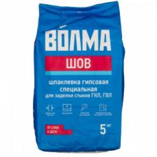 Шпаклевка гипсовая специальная Шов Волма, 5 кг