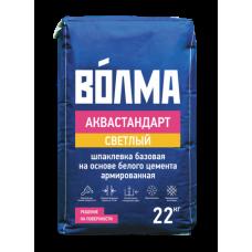 Шпаклевка цементная армированная Аквастандарт светлый Волма, 22 кг
