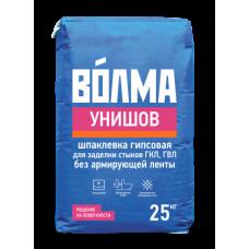 Шпаклевка гипсовая для заделки стыков ГКЛ,ГВЛ без армирующей ленты Унишов Волма, 25 кг
