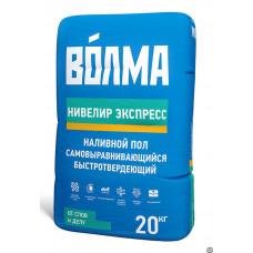 Волма Нивелир-экспресс 20 кг