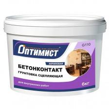"Грунтовка ""бетоноконтакт"" Оптимист 6 кг"