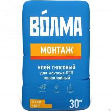 Волма-Монтаж 30 кг