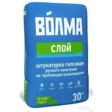 Волма Слой 30 кг