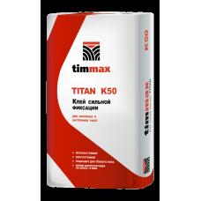 Клей плиточный сильной фиксации TITAN K50, 20/25 кг