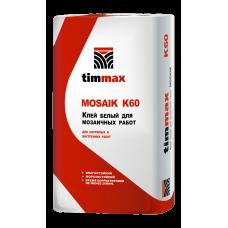 Клей плиточный белый для мозаичных работ MOSAIK K60, 20 кг