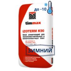 Клей армирующий для пенополистирольных и минераловатных плит IZOTERM K90 зимний, 20 кг