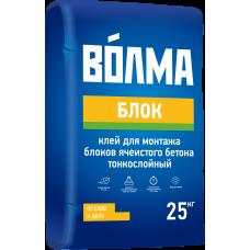 Волма-Блок 25 кг